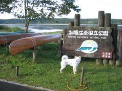 達古武オートキャンプ場