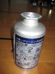 洗浄用の樽