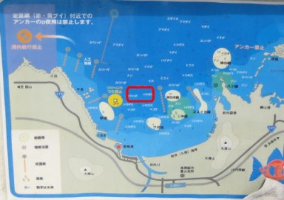千葉県 岩井海岸のボート釣り詳細