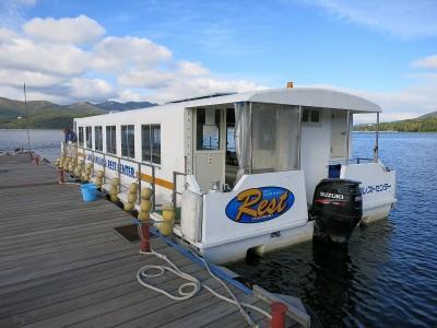 山中湖レストセンターのドーム船