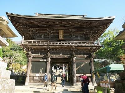 筑波山神社 随身門