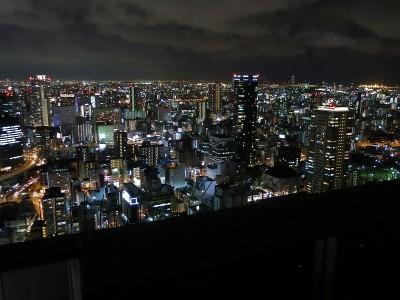 空中庭園展望台からの夜景