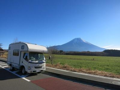 富士山とレオバンクス