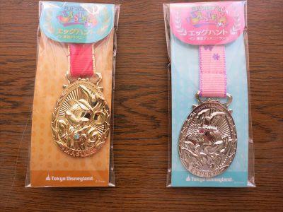 エッグハント メダル