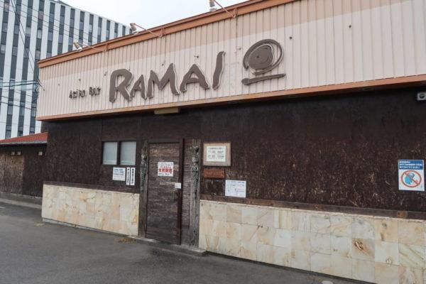 RAMAI