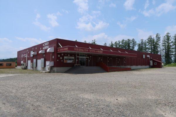 ラクレット工場