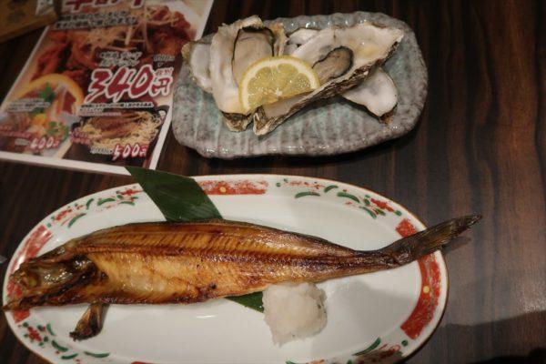 ホッケ、牡蠣