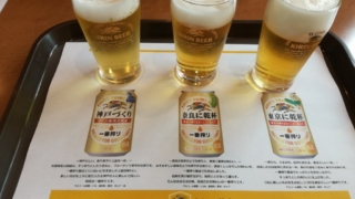 3種類のビール