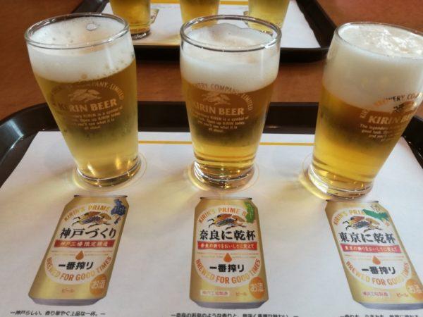微妙に色が違うビール