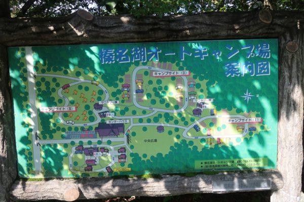 キャンプ場案内図