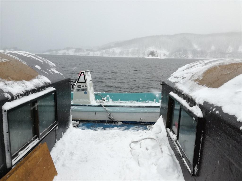 「桧原湖 ドーム船」の画像検索結果