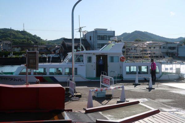 休暇村旅客船
