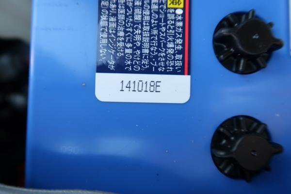 Q90カオスバッテリー製造年月