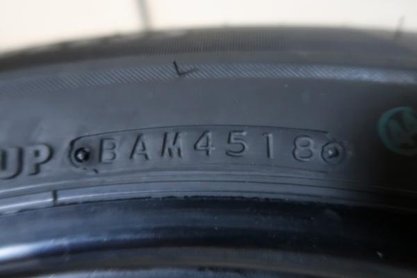 タイヤ製造日