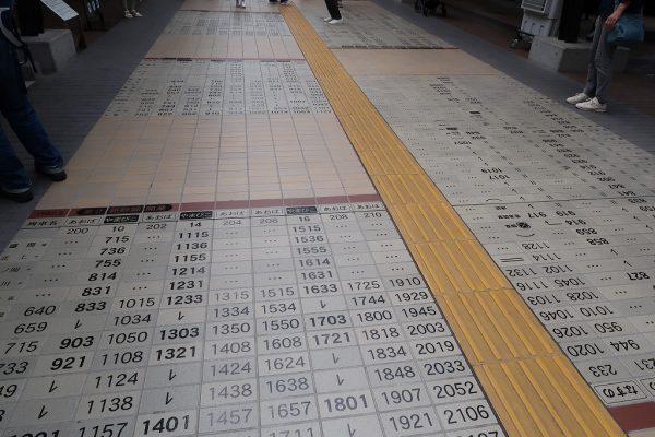 入口の地面に時刻表