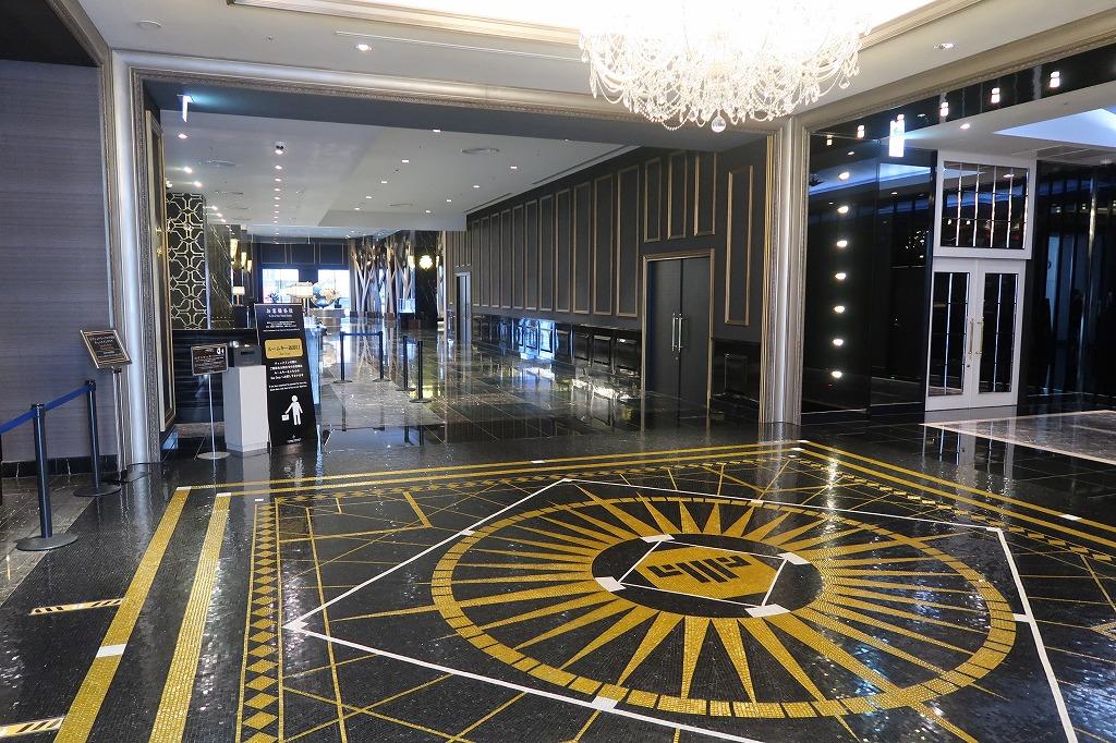 パークフロントホテル