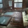 那須湯本温泉 民宿に泊まって共同浴場「滝乃湯」を満喫